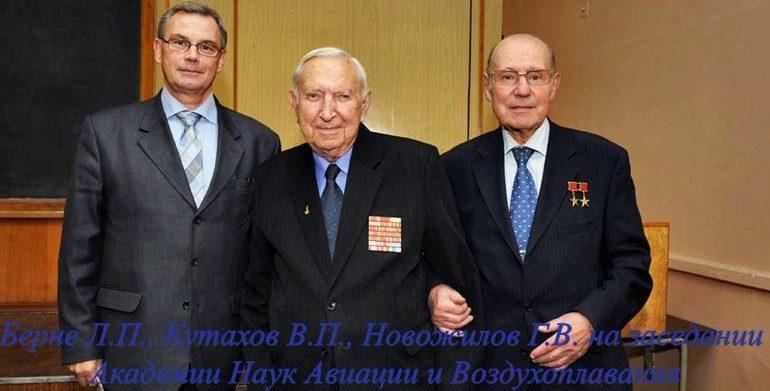 Памяти Генерального конструктора борта №1, патриарха отечественного авиастроения