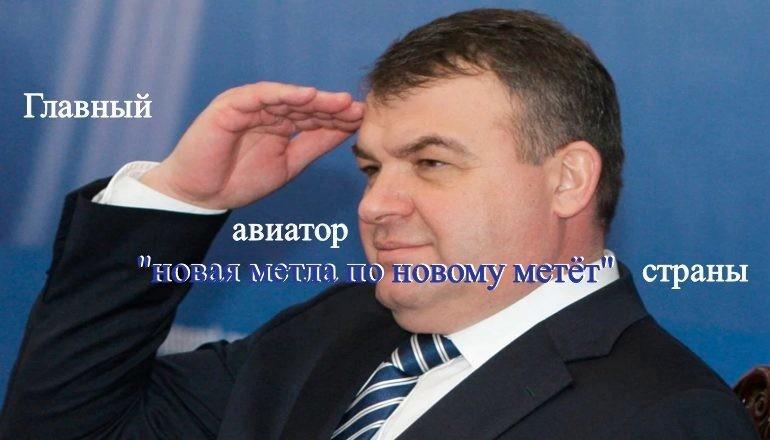 Интервью с индустриальным директором авиационного кластера А.Э. Сердюковым