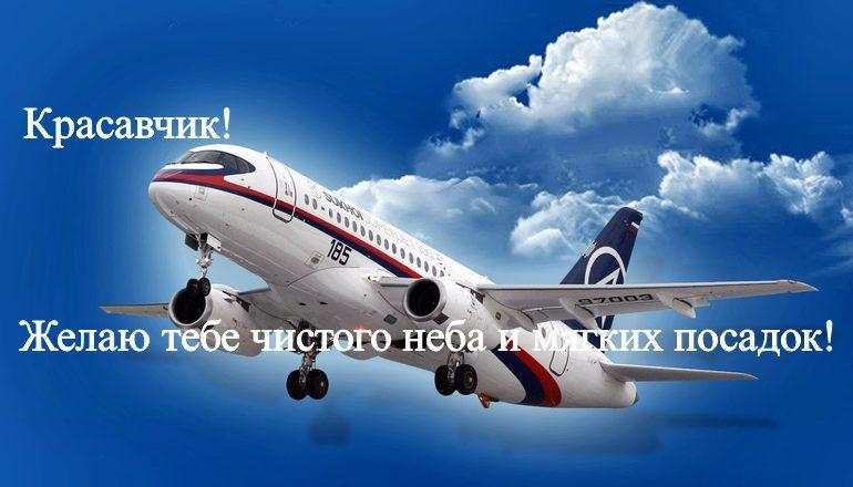 Дискредитация самолета Sukhoi Superjet – это борьба за рынки