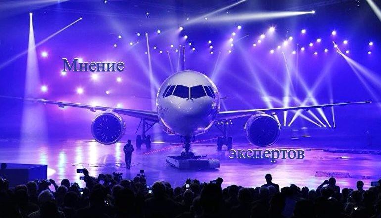 Есть ли будущее у российской отрасли Гражданской авиации?