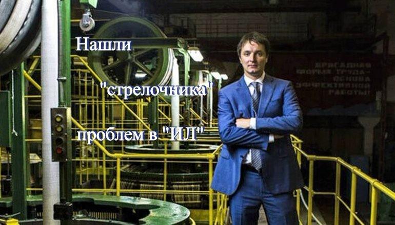 За что «ушли» с должности Алексея Рогозина