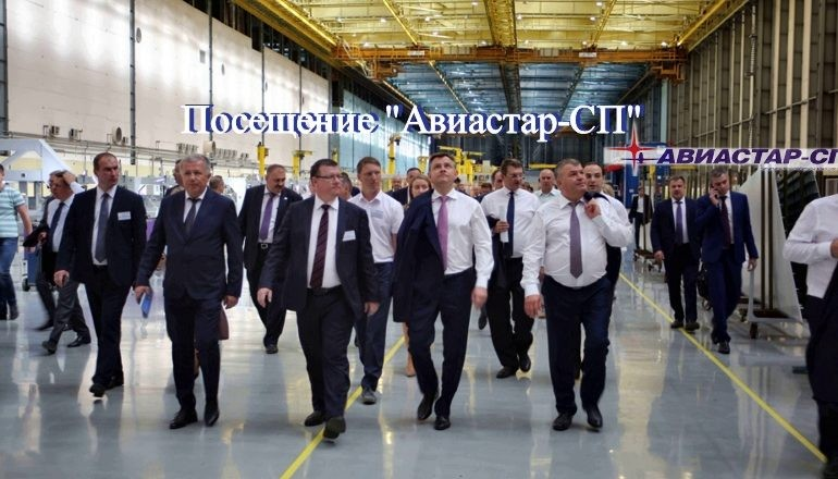 Рабочая поездка индустриального директора авиационного кластера Госкорпорации «Ростех» в «Авиастар-СП»