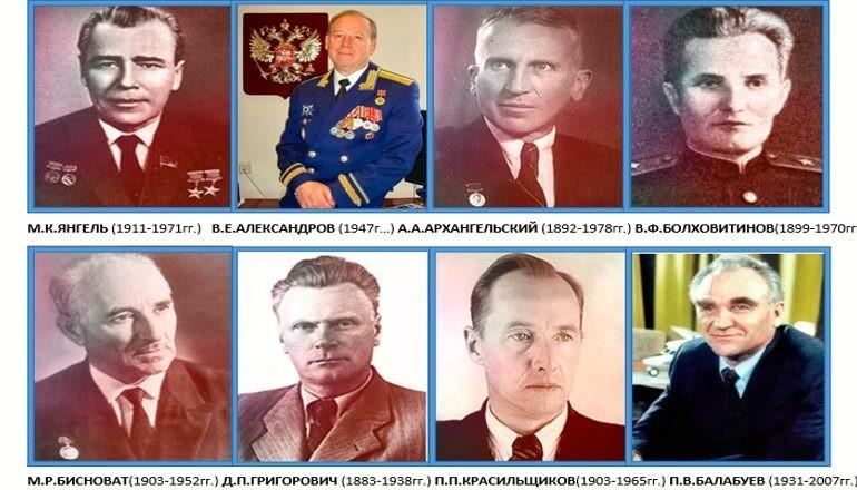 Малоизвестные советские и российские авиаконструкторы, заслуженные деятели авиации №3