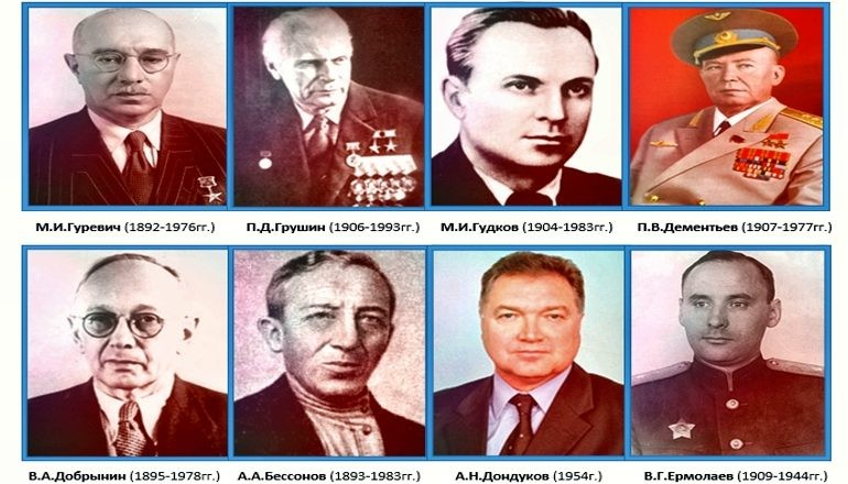 Малоизвестные советские и российские авиаконструкторы, заслуженные деятели авиации №1