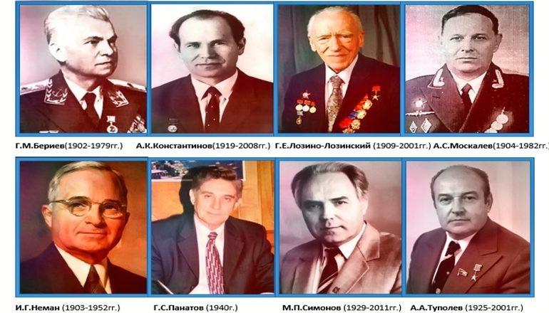Малоизвестные советские и российские авиаконструкторы, заслуженные деятели авиации №2