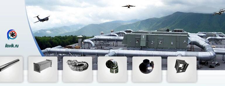 Как выбрать надёжного партнёра- производителя климатического оборудования (на примере воздуховодов)
