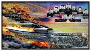 18.10.1989г. Авиакатастрофа Ил-76МД 76569, 37втап, аэр. Насосная, Узбекистан